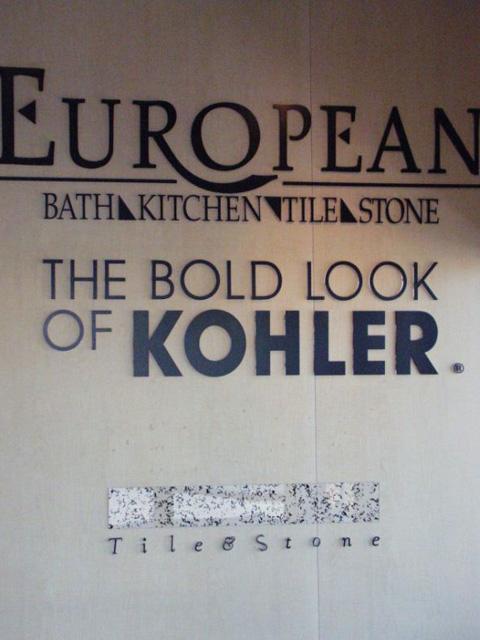 KOHLER Kitchen U0026 Bathroom Products At European Bath, Kitchen ...